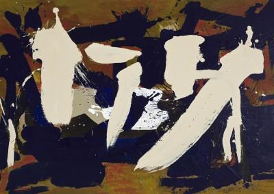 Figure double, 118 x 183 cm, 2010
