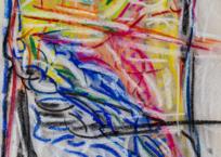 Sans titre, 65.5 x 50 cm, 1971