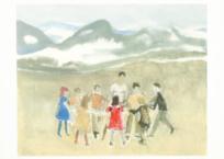 Yukon, 50 x 60 cm, 1985