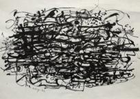 Sans titre #7, 37.5 x 54 cm, 1962, VENDU