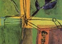 Salon Verde, 73 x 60 cm, 1999