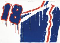 Savard 70 , 29 x 42.5 cm, 1978, VENDU