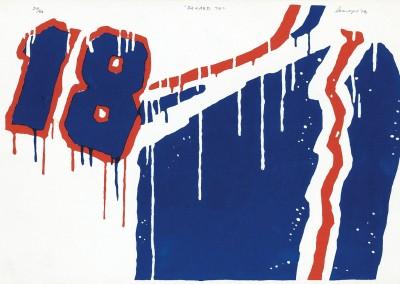 Savard 70 , 29 x 42.5 cm, 1978, SOLD