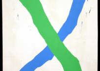 Les Briques 2, 106.68 x 86.36 cm, 2016
